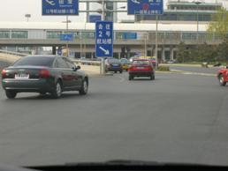 rsa International China
